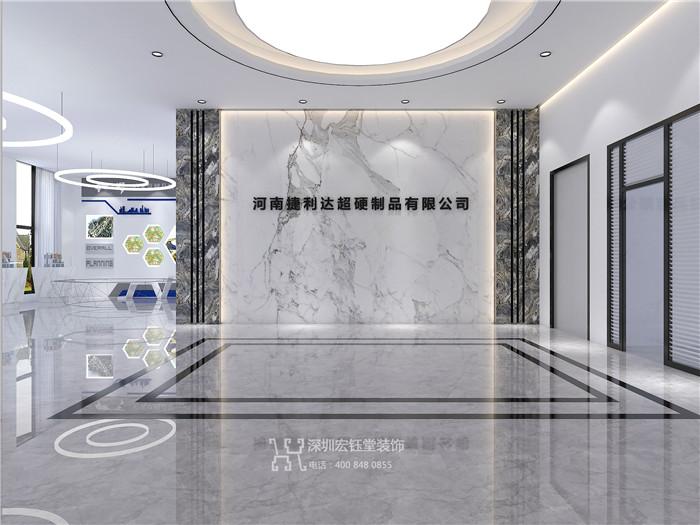河南捷立达超硬制品有限公司办公室前台背景墙设计效果图