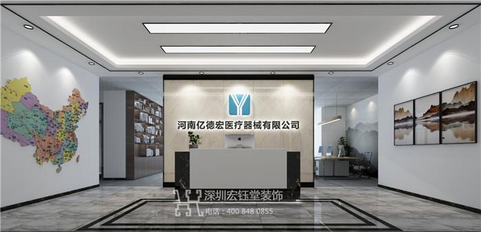 河南亿德宏医疗器械公司办公室装修设计效果图
