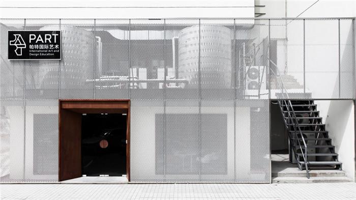 帕特国际艺术留学教育机构门头外观设计图