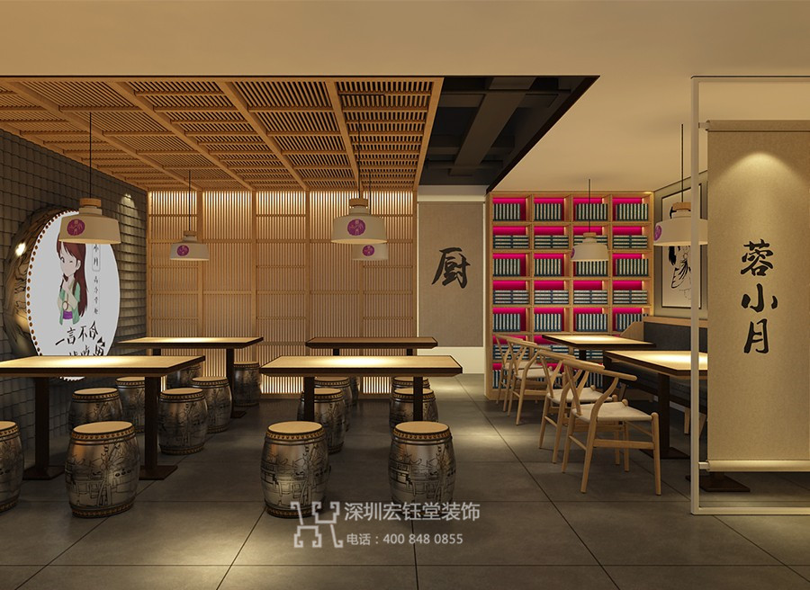 郑州蓉小月特色酸菜鱼餐厅装修设计方案