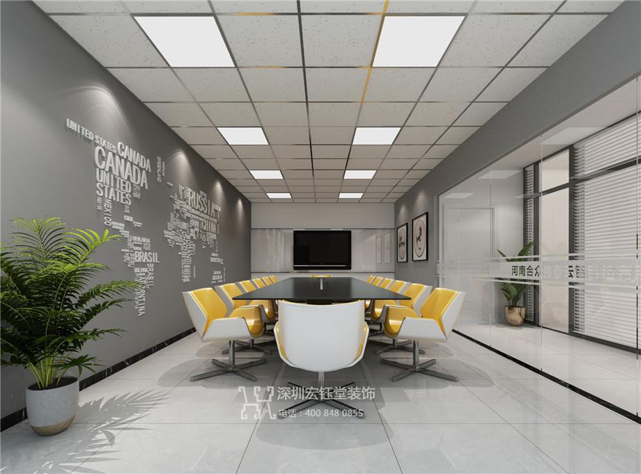 郑州云智科技公司办公室装修郑州云智科技公司办公室会议室装修效果图