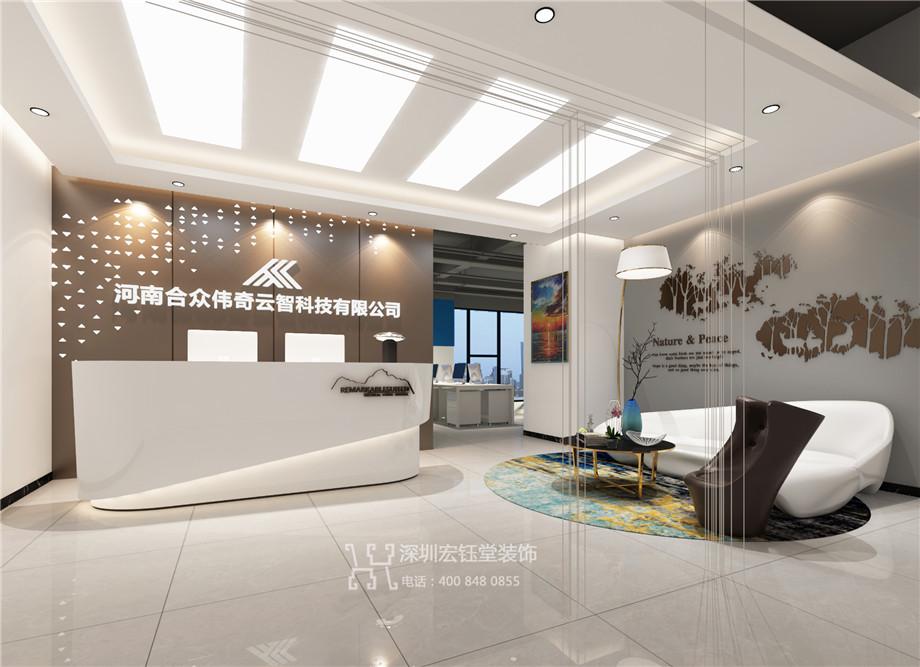 郑州云智科技公司办公室装修郑州云智科技公司办公室前台装修效果图