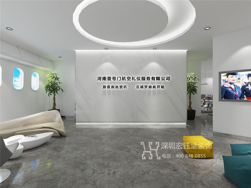 河南壹号门航空礼仪服务公司办公室装修效果图
